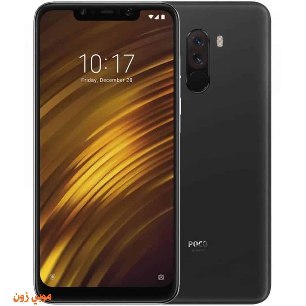مواصفات شاومي بوكو فون Xiaomi Pocophone F1 سعر مميزات عيوب