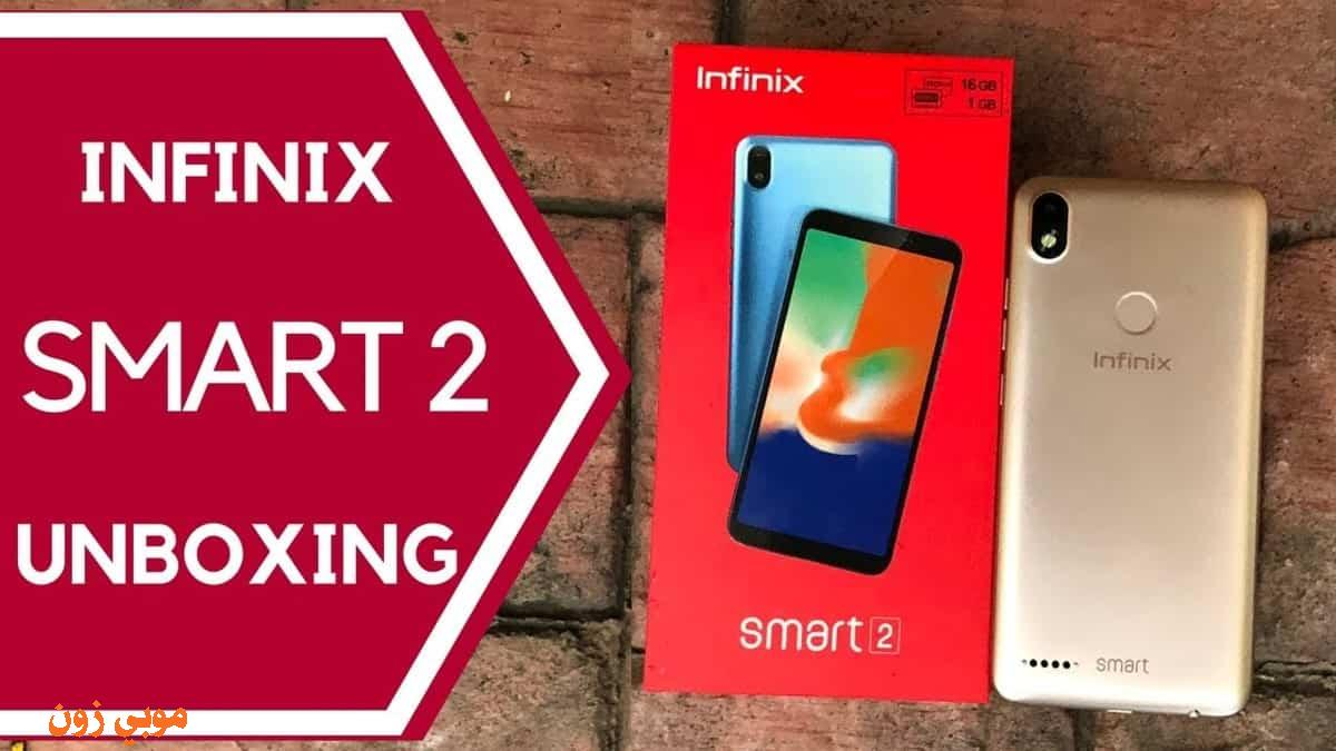 فتح علبة Infinix X5515 Smart 2