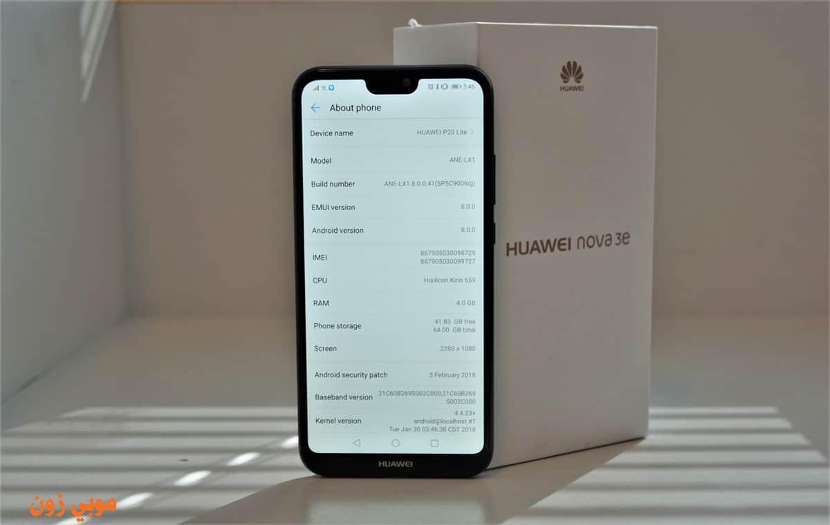 سعر جوال Huawei Nova 3e