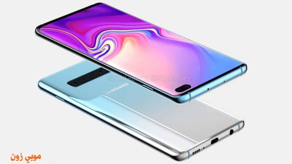 عيوب Samsung Galaxy S10