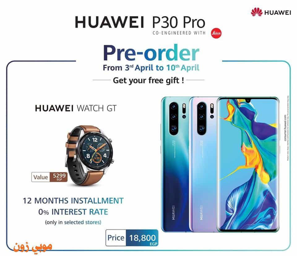 شراء Huawei P30 Pro من سوق