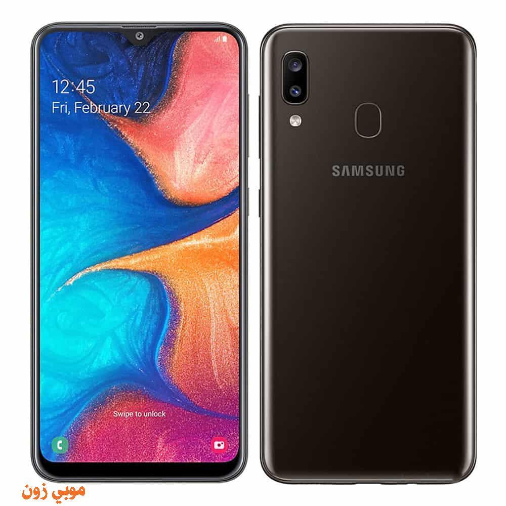 مواصفات سامسونج Samsung Galaxy A20 سعر عيوب مميزات