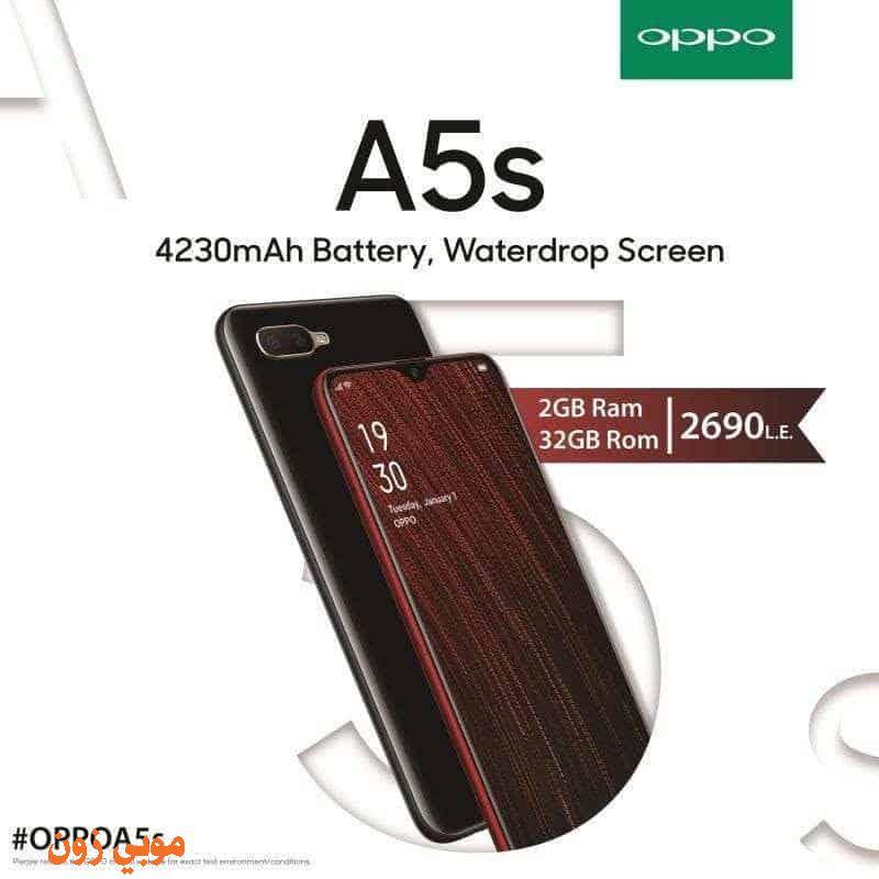 سعر موبايل oppo a5s