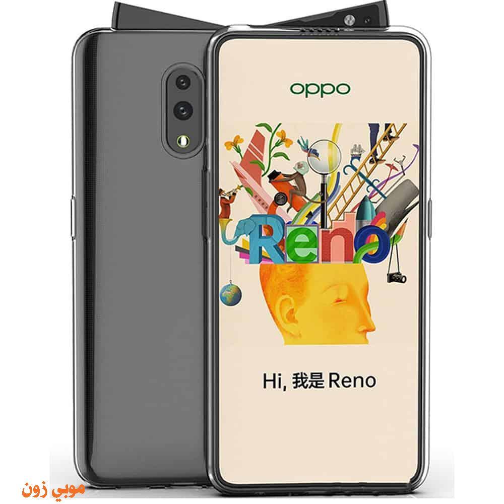 مواصفات اوبو رينو Oppo Reno سعر عيوب مميزات