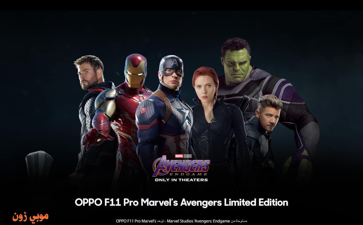 ألوان F11 Pro Marvel's Avengers