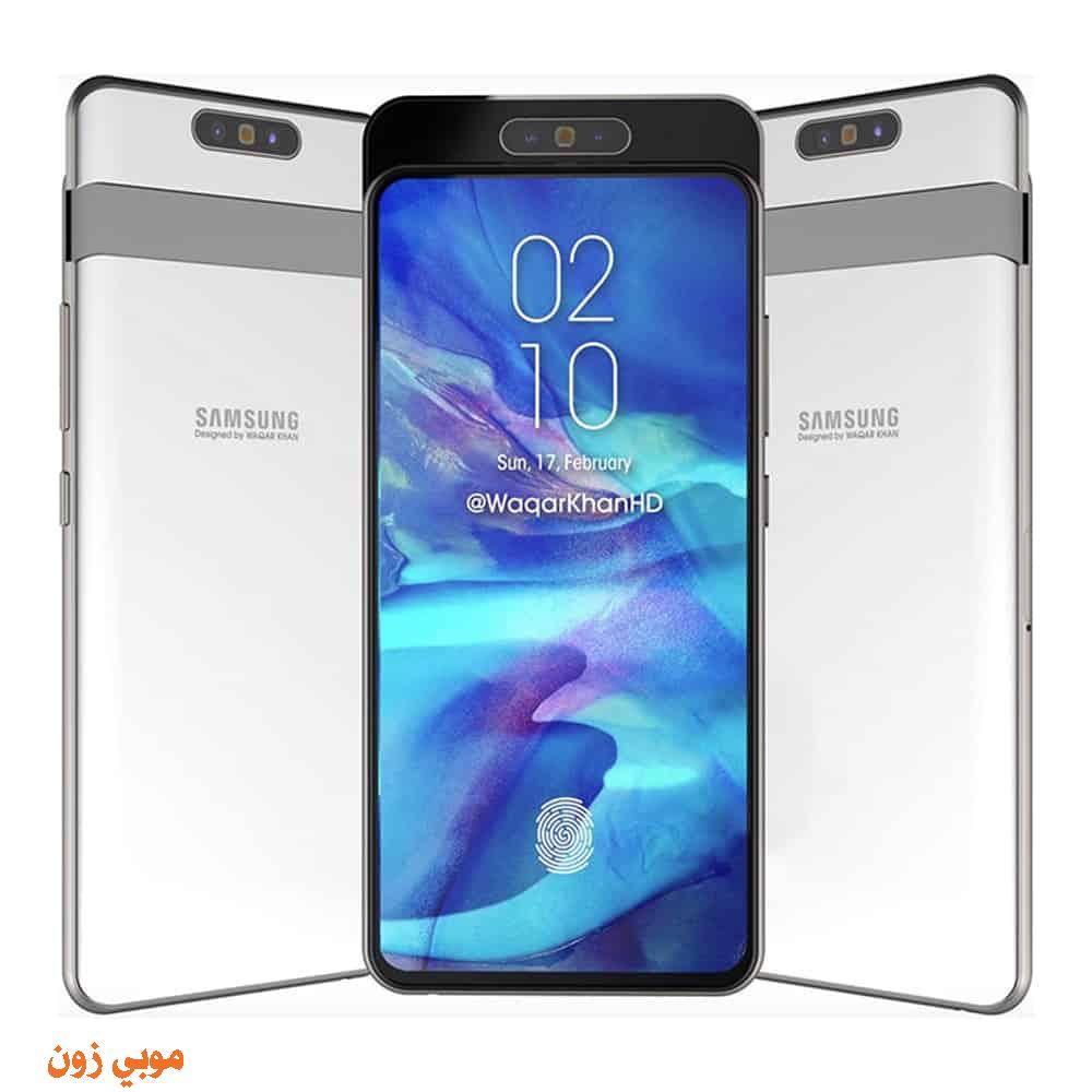 مواصفات سامسونج Samsung Galaxy A80 سعر عيوب مميزات