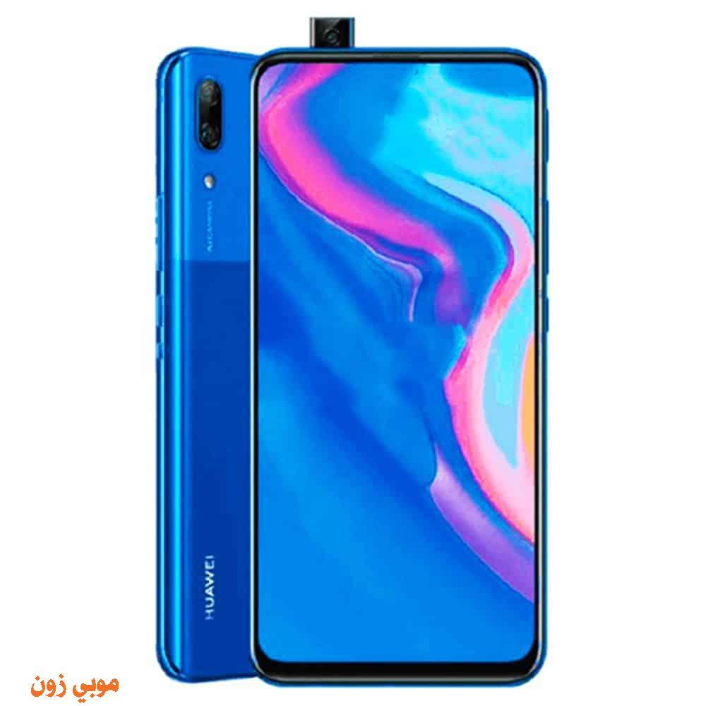 مواصفات هواوي Huawei P Smart Z بي سمارت زد سعر عيوب مميزات