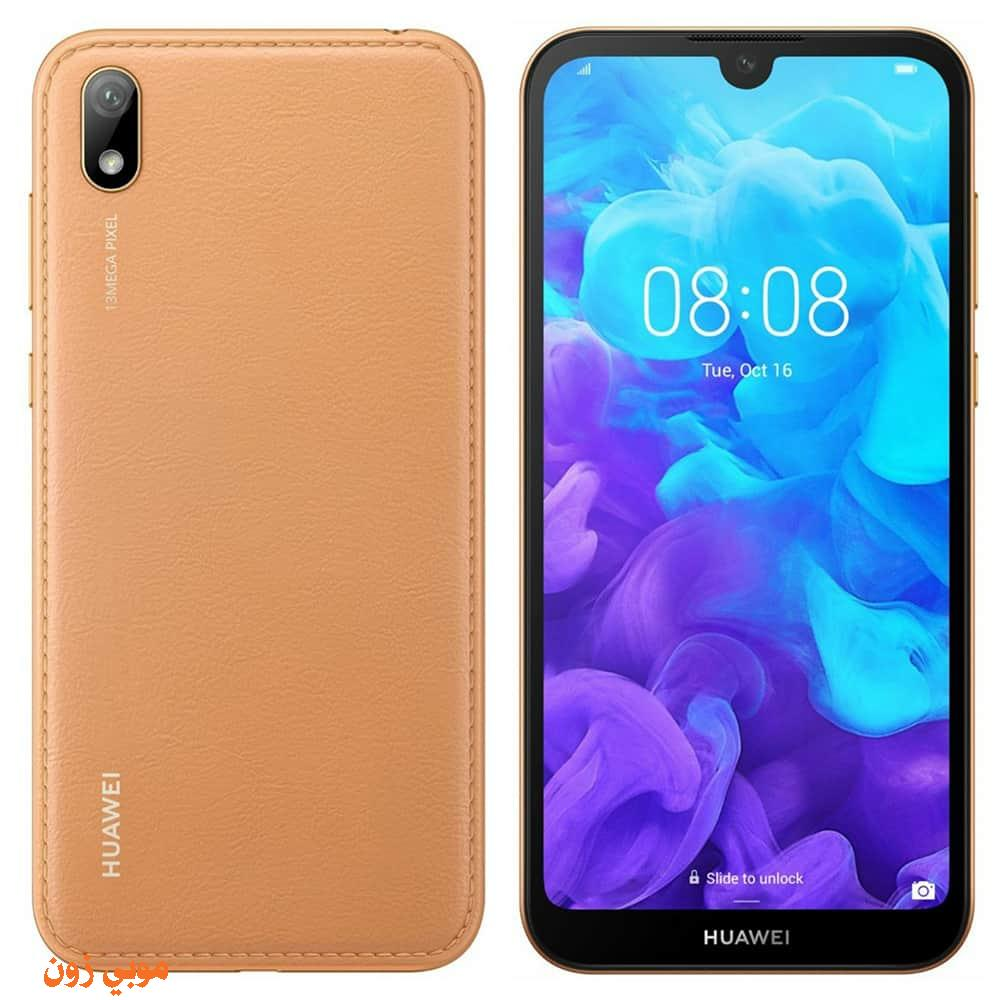 مواصفات هواوي Huawei Y5 2019 سعر عيوب مميزات