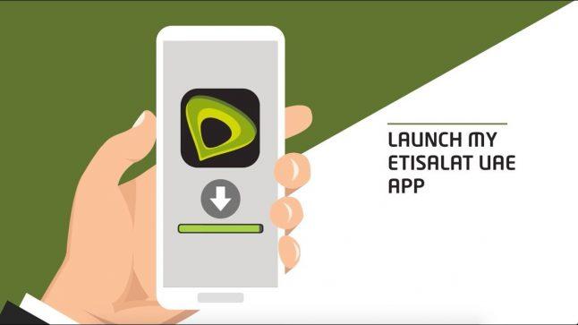 تحميل برنامج ماي اتصالات My Etisalat apk تطبيق للأندرويد