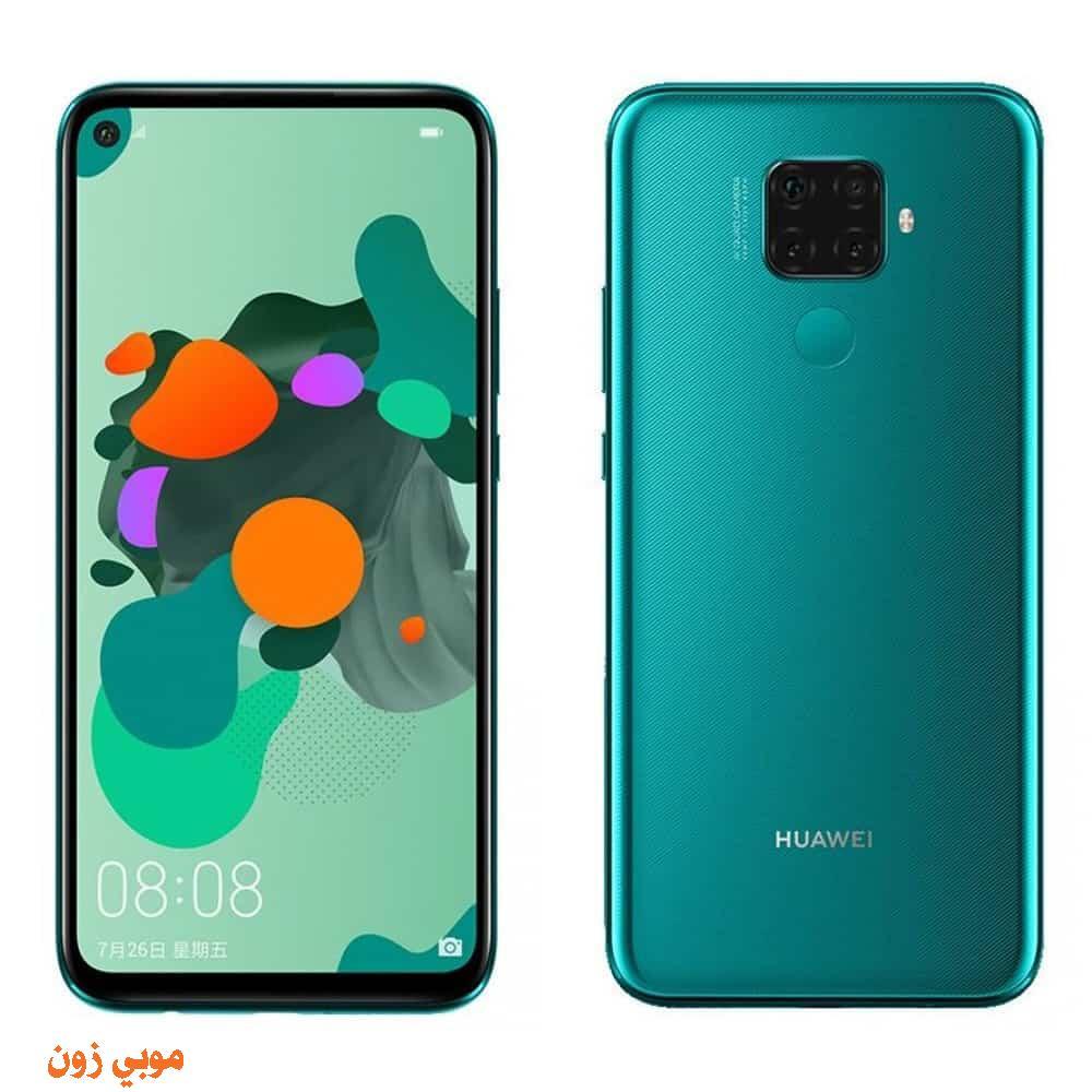 مواصفات Huawei Mate 30 Lite سعر هواوي ميت ٣٠ لايت عيوب مميزات
