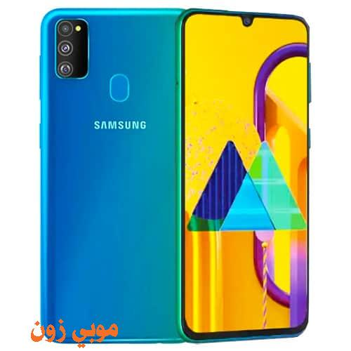 سعر ومواصفات Samsung Galaxy M30s عيوب مميزات سامسونج ام 30 اس