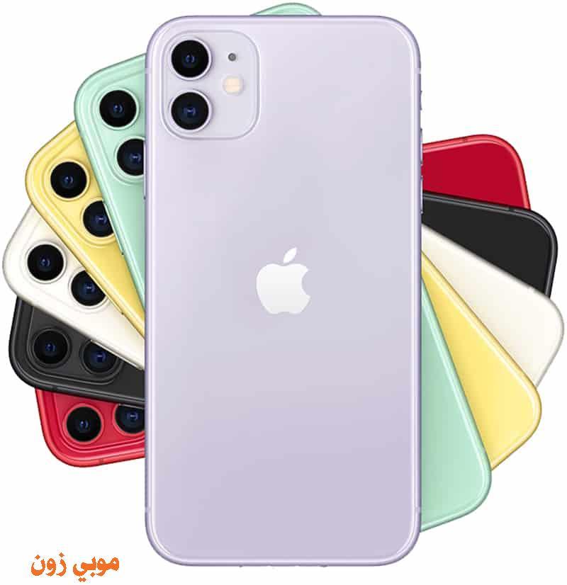 مواصفات Iphone 11 سعر عيوب مميزات ابل ايفون ١١ موبي زون