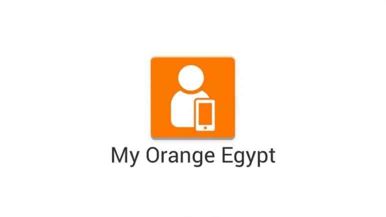 تحميل تطبيق ماي اورنج My Orange للاندرويد والايفون 2019