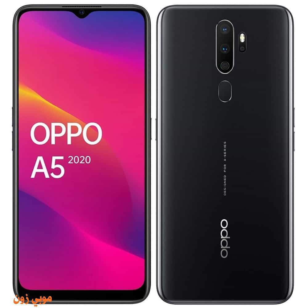 مواصفات اوبو Oppo A5 2020 سعر عيوب مميزات