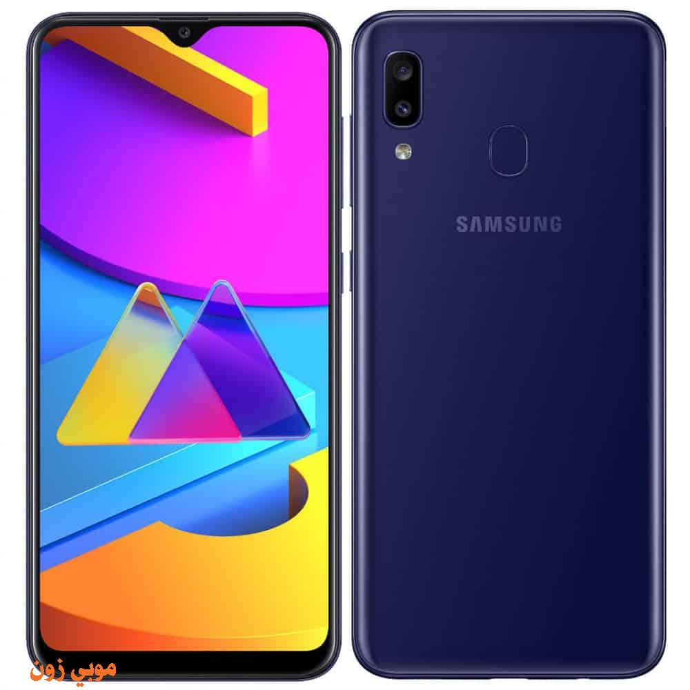 مواصفات سامسونج Samsung Galaxy M10s سعر عيوب مميزات ام 10 اس