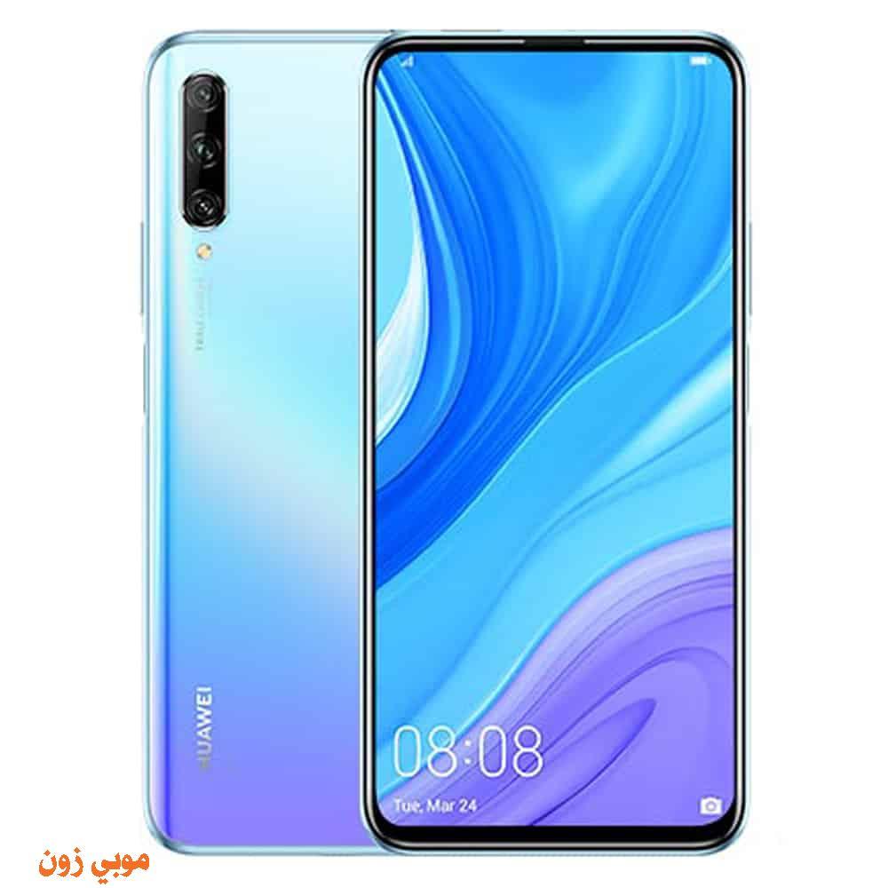 سعر ومواصفات هواوي Huawei Y9s عيوب مميزات
