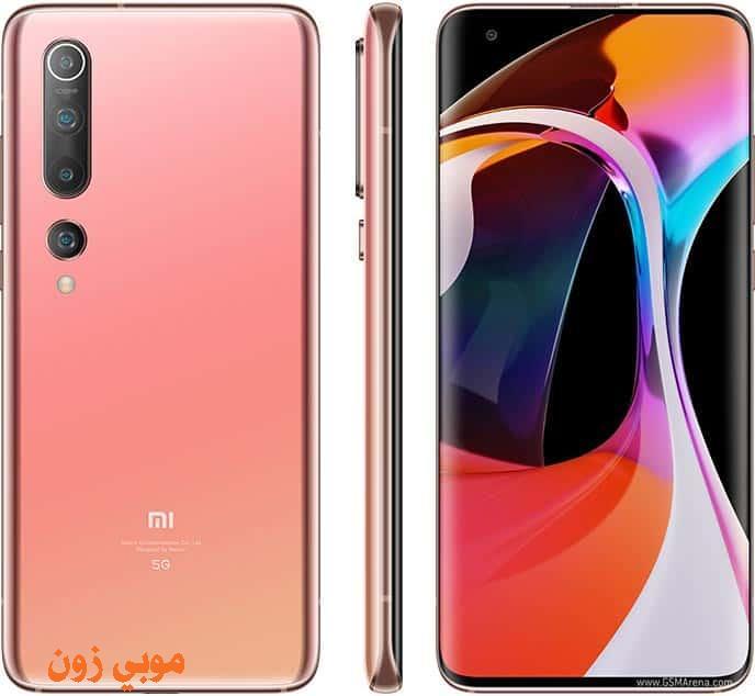 سعر ومواصفات شاومي Xiaomi Mi 10 عيوب ومميزات مي ١٠