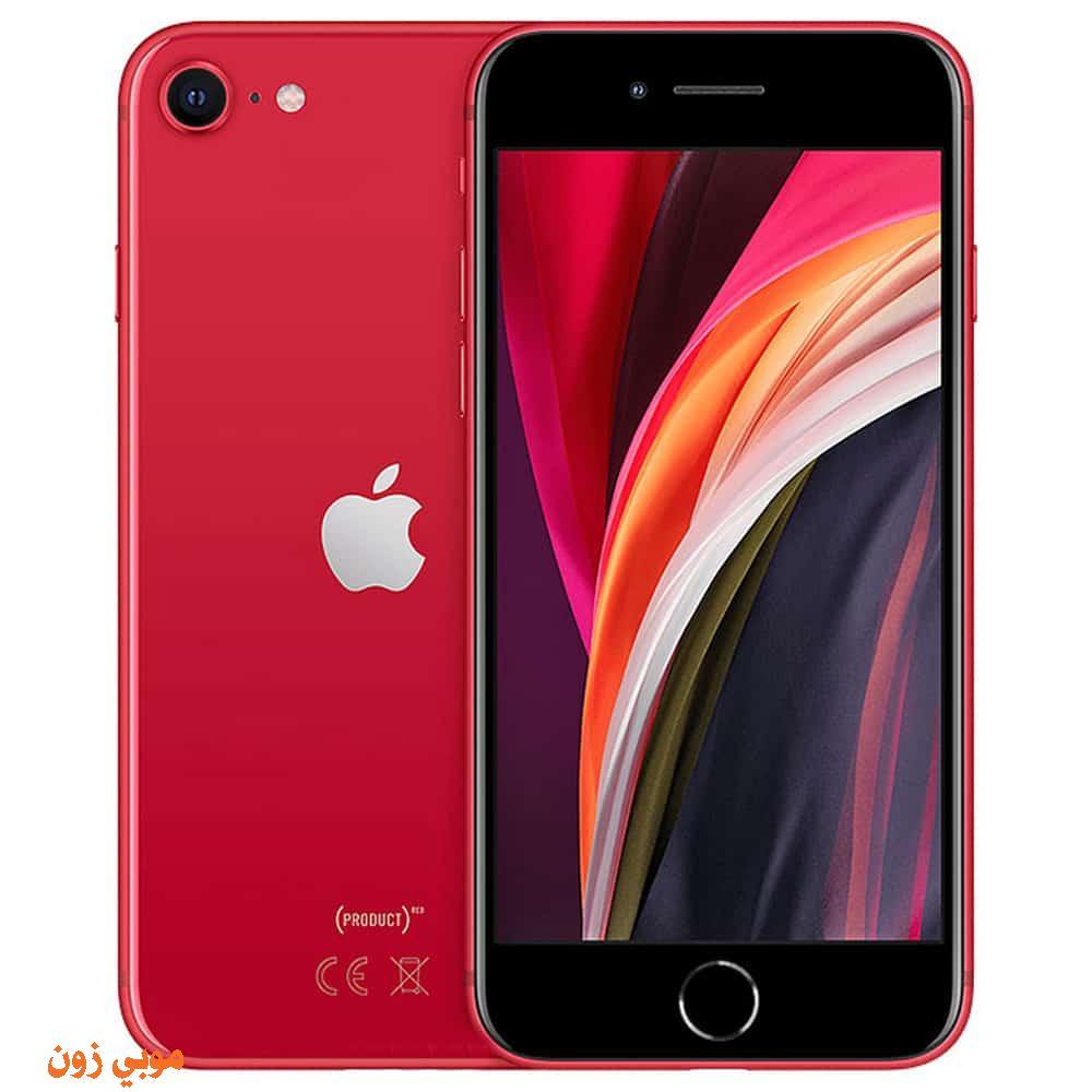 سعر ومواصفات ايفون Apple Iphone Se 2020 عيوب مميزات موبي زون