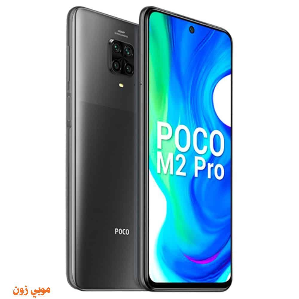مواصفات Xiaomi Poco M2 Pro سعر شاومي بوكو ام ٢ برو عيوب ومميزات