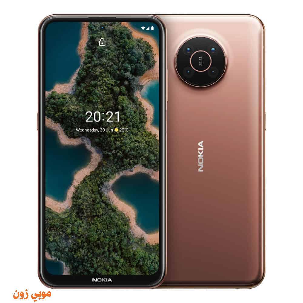 سعر ومواصفات نوكيا اكس Nokia X20 عيوب مزايا