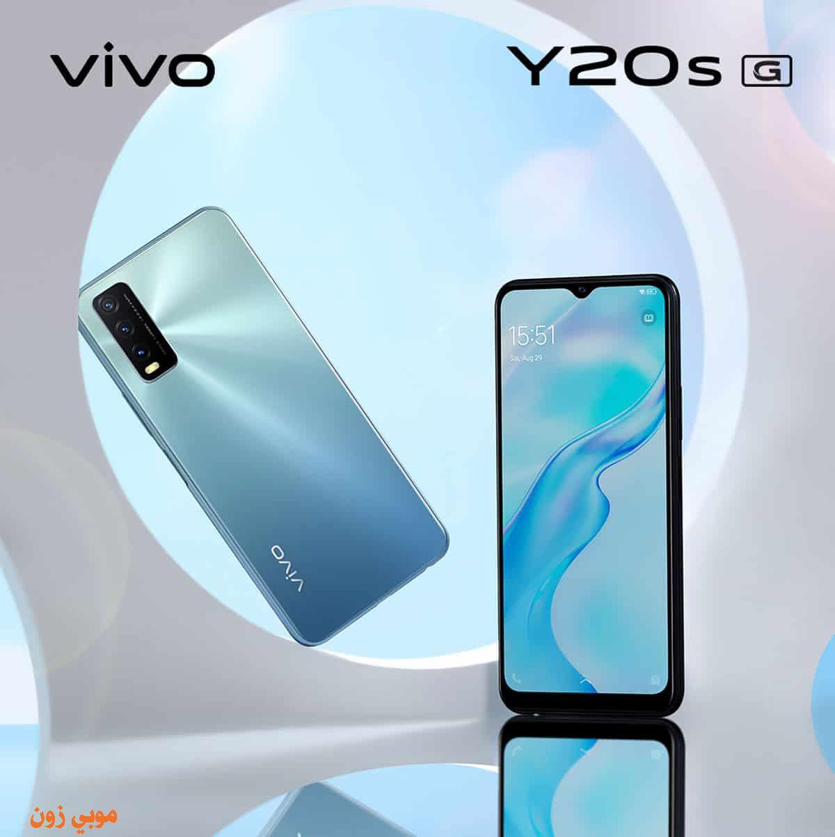 مواصفات فيفو y20s