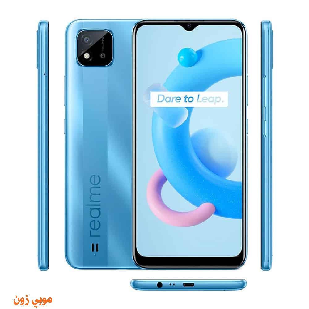 مواصفات Realme C20a سعر ريلمي سي ٢٠ اي عيوب ومميزات