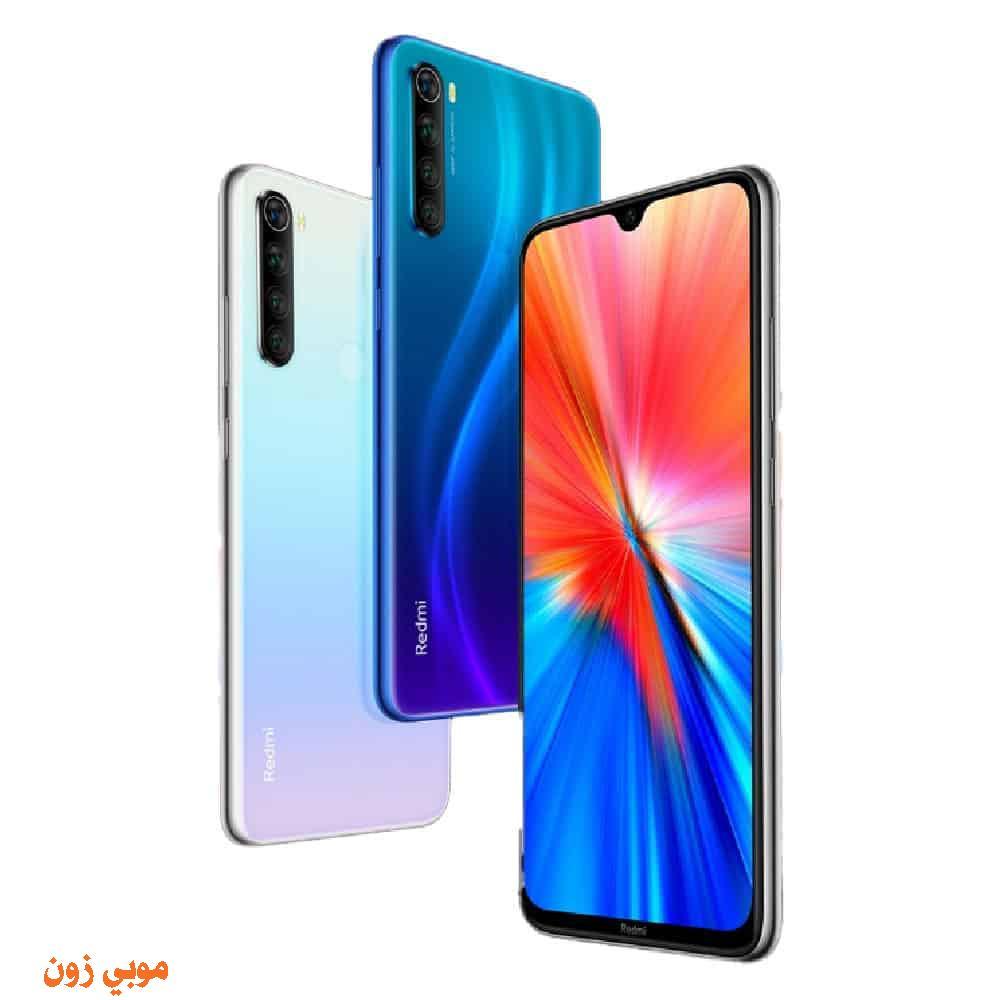 مواصفات Xiaomi Redmi Note 8 2021 سعر شاومي ريدمي نوت ٨ ٢٠٢١ عيوب مميزات