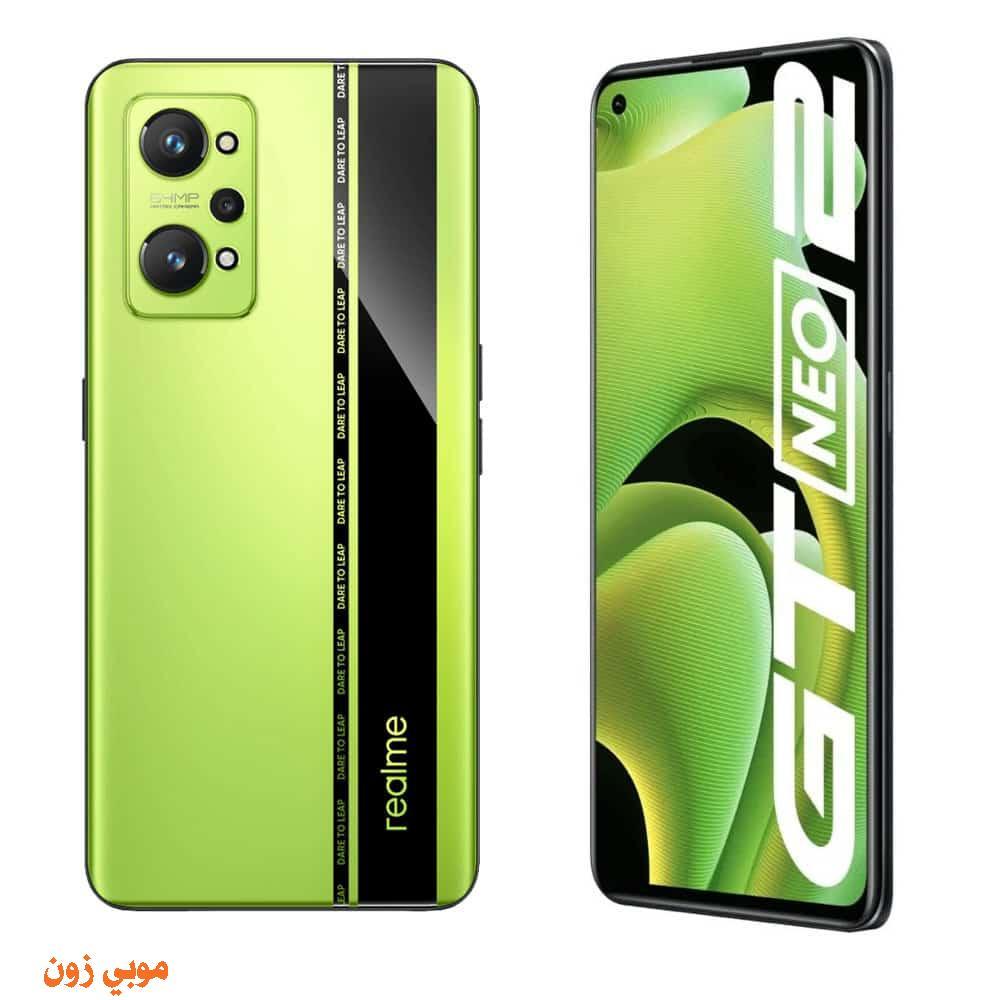 سعر ومواصفات ريلمي Realme GT Neo 2 عيوب مميزات جي تي نيو ٢