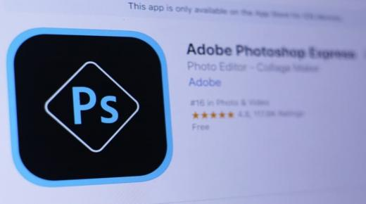 تحميل تطبيق فوتوشوب Adobe Photoshop express