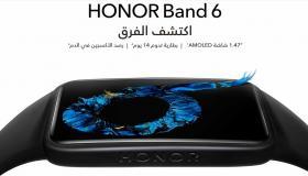 سعر ومواصفات هونر باند Honor Band 6 مراجعة السوار بالتفصيل