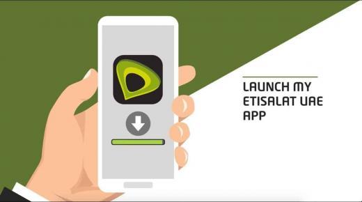 تحميل برنامج ماي اتصالات My Etisalat apk تطبيق 2021 مجاني