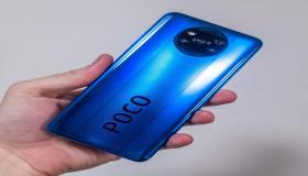 مواصفات Xiaomi Poco X3 NFC سعر شاومي بوكو اكس ٣ عيوب
