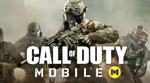 تحميل كول اوف ديوتي موبايل للايفون call of duty mobile 2021