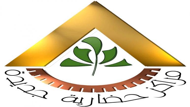 تحميل تطبيق NUCA app هيئة المجتمعات العمرانية الجديد وزارة الإسكان